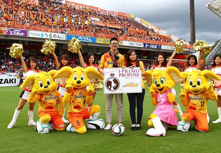 村田和哉選手にPKを教わり挑んだ一世一代のPKプロポーズ!