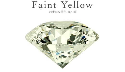 Faint Yellow