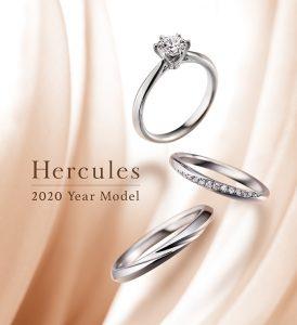 【Year Model】ヘラクレス