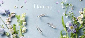 ~Flowery Series~