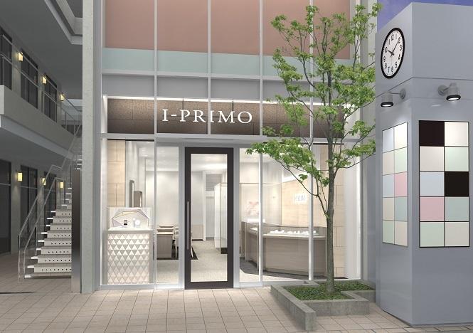 アイプリモ熊本店リニューアルオープンについて