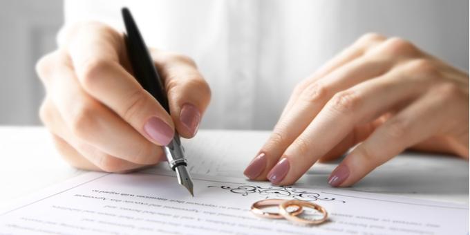 届 証人 婚姻