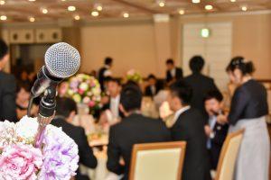 結婚式 挨拶
