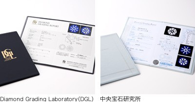 Diamond Grading Laboratory(DGL)中央宝石研究所