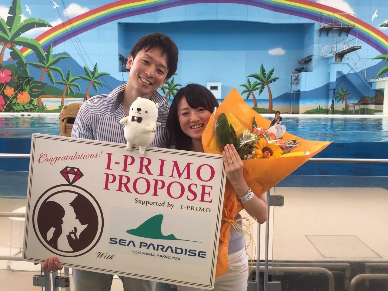 アシカのリッキーが大活躍!海の動物たちも総出で祝福してくれた「シーパラプロポーズ!」