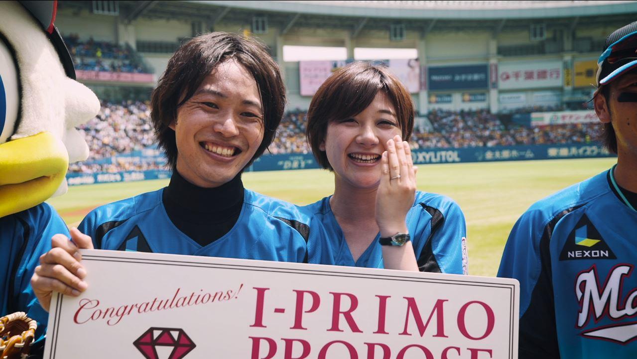 福島県在住の男性がサプライズで実施!第6回 アイプリモ×千葉ロッテマリーンズ「始球式プロポーズ!」