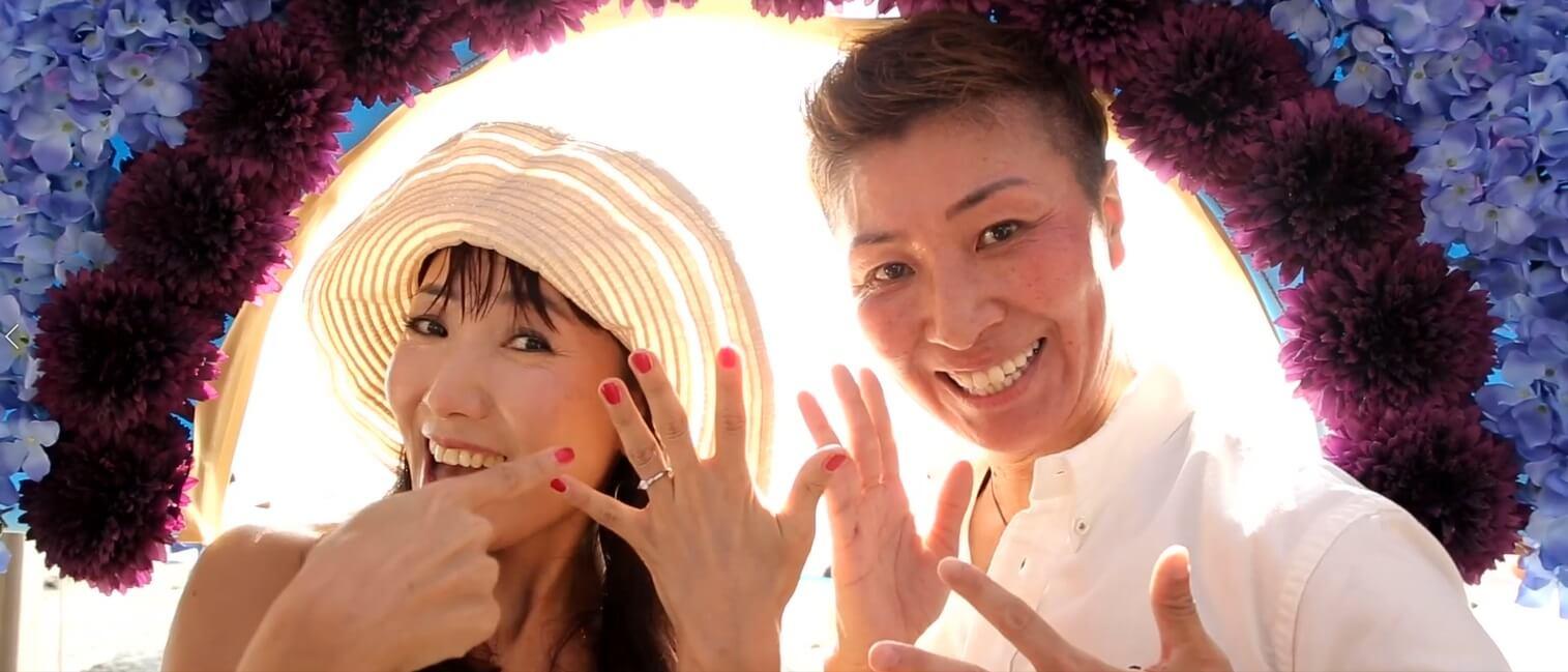 LGBTカップルが逗子の海の家でプロポ―ズ!動画と当日のレポートを公開しました