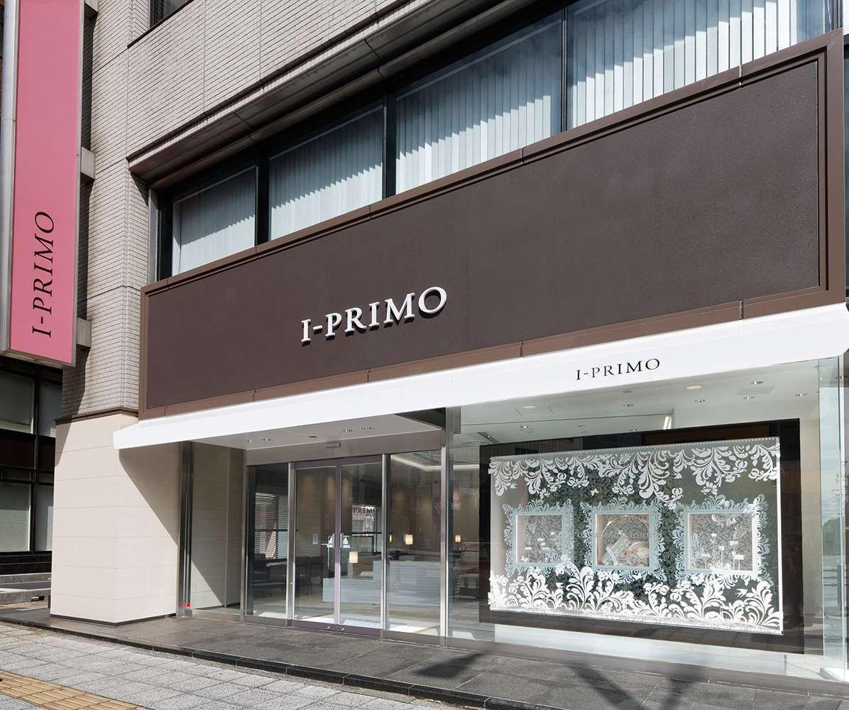 アイプリモ水戸店(茨城県)店舗写真.1