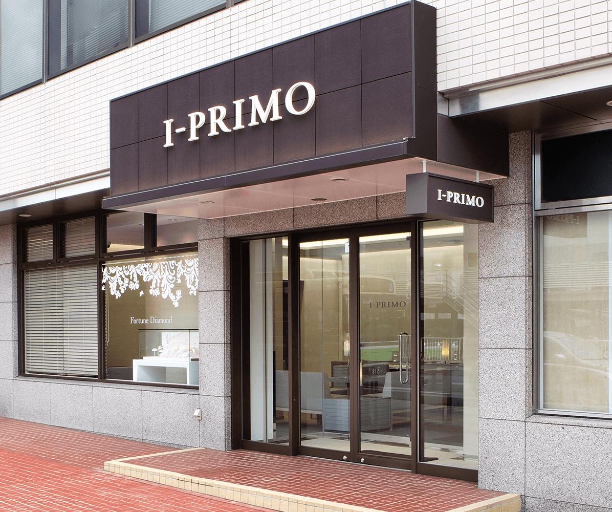 アイプリモ秋田店(秋田県)店舗写真.1