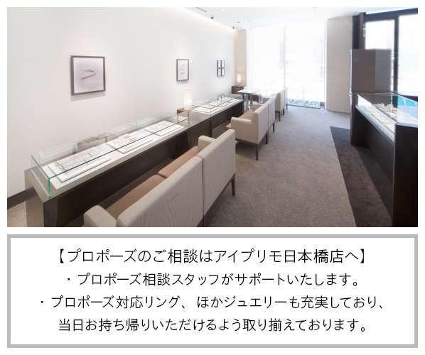 アイプリモ日本橋店(東京都)店舗写真.2