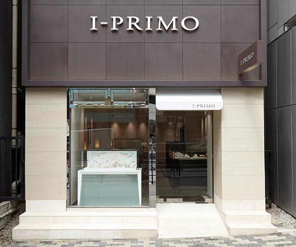 アイプリモ表参道店(東京都)店舗写真.1