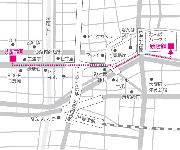 アイプリモ なんばパークス店(大阪府)店舗写真.3