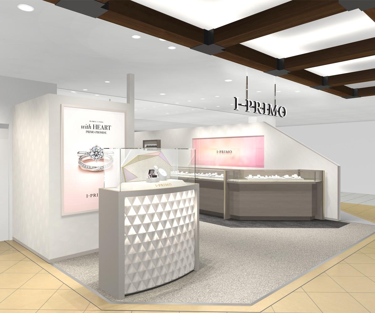 アイプリモ米子しんまち天満屋店〈5/1(土)OPEN〉(鳥取県)店舗写真.1
