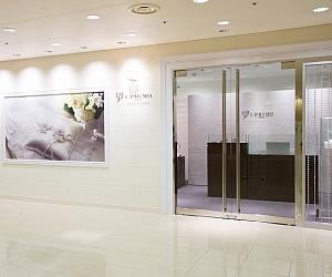 アイプリモ弘前パークホテル店