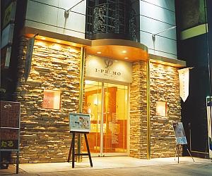 アイプリモ盛岡大通店