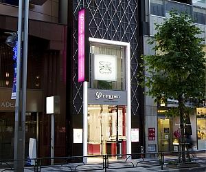 アイプリモ新宿店