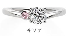 ring_000512_p_main_キファ