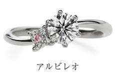 ring_000516_p_main_アルビレオ