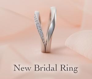 newbridal_ring_1703